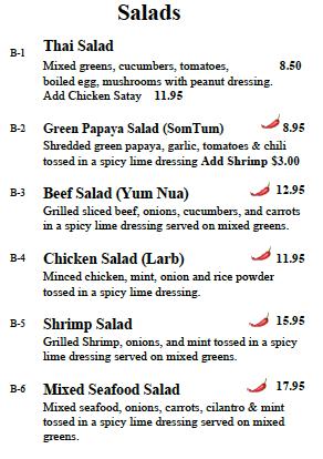 Rim Talay Salads